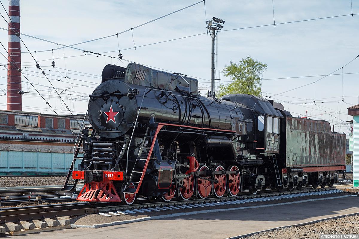 ЛВ-0192