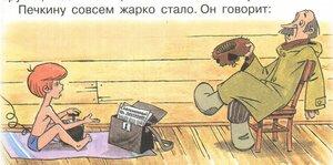 https://img-fotki.yandex.ru/get/53301/19411616.536/0_11c2ef_a058b27b_M.jpg
