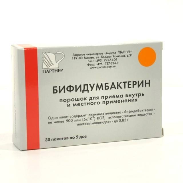 Бифидумбактерин капсулы инструкция по применению цена отзывы