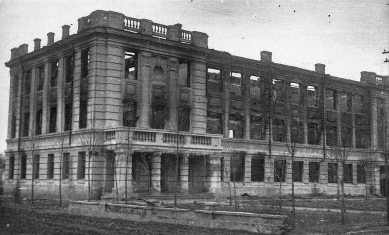 На ул. Пирогова в марте 1944-го