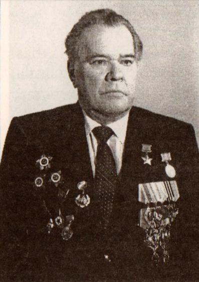 Редковский Николай Иванович-Герой Советского союза