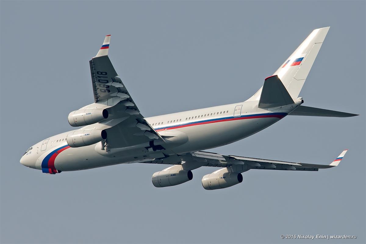 Тренировка Ил-96