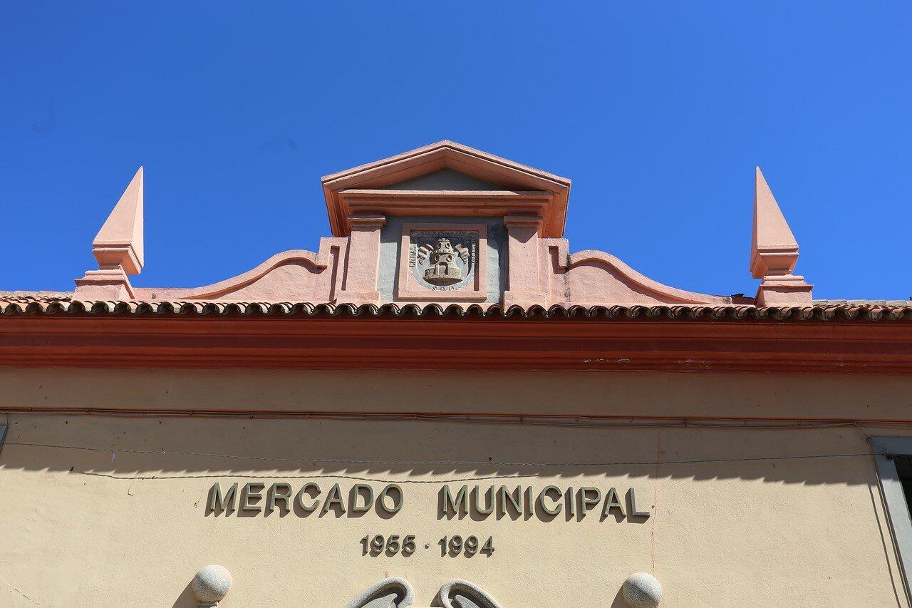 Мотриль. Муниципальный рынок (Mercado Municipal)