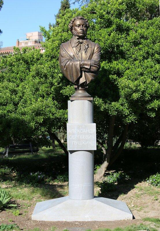 Гранада. Памятник А.С.Пушкину. Университетский парк Фуэнте Нуэва (Jardines universitarios Fuente Nueva)