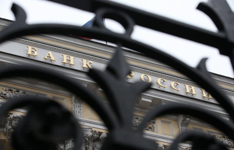 Банк Российской Федерации: Годовая инфляция временно вырастет кконцу весны ииюне