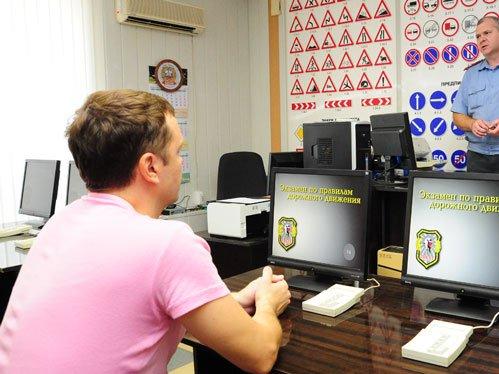 Экзамены направа будут принимать наотечественных компьютерах