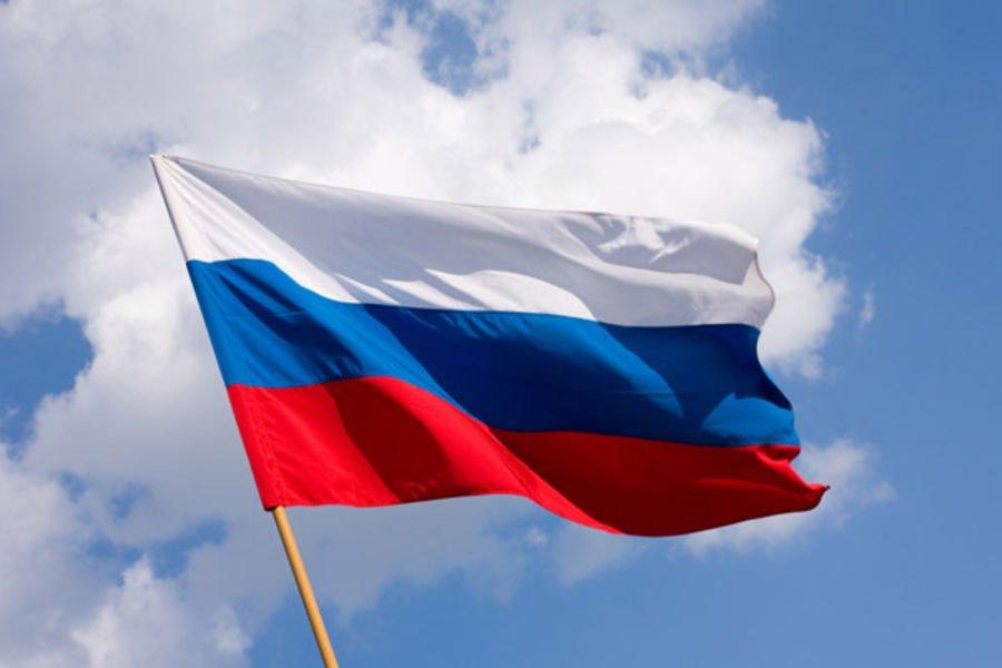 В РФ 12декабря отмечают День Конституции