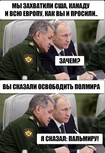 Россия и Запад: Политика в картинках #15