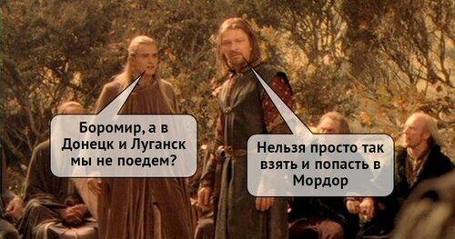 мордор лнр