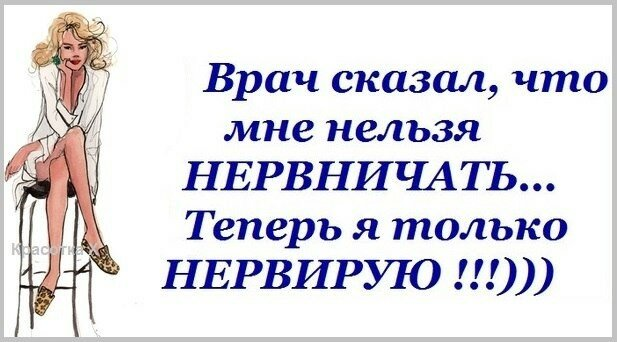 101623510_1370110451_frazochkidlyazhenschin22.jpg