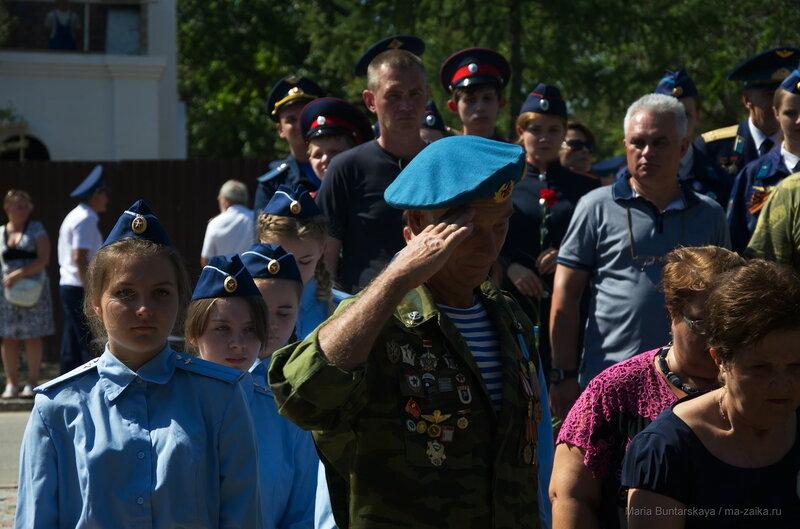 Землякам, погибшим в локальных войнах, Саратов, парк Победы, 12 августа 2016 года