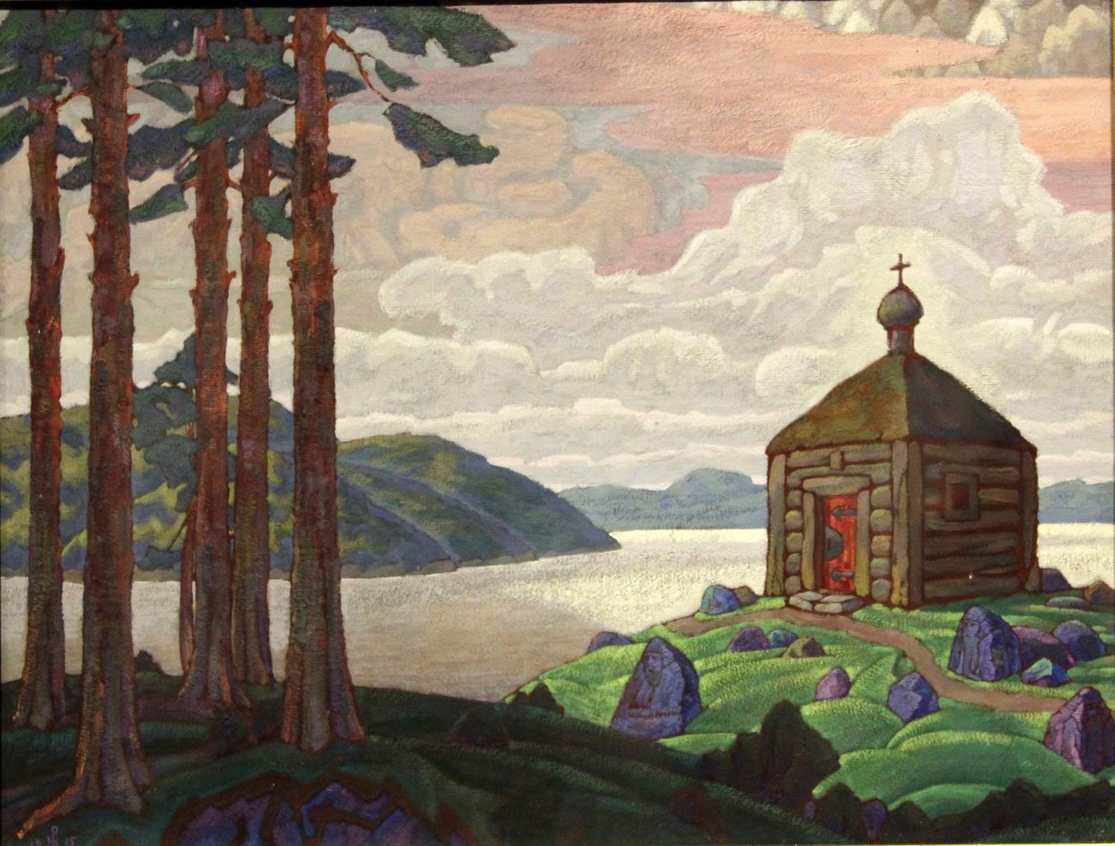 Рерих Н.К. 1874-1947 Пейзаж с часовней. 1915 Картон, темпера. Национальный художественный музей Республики Беларусь.