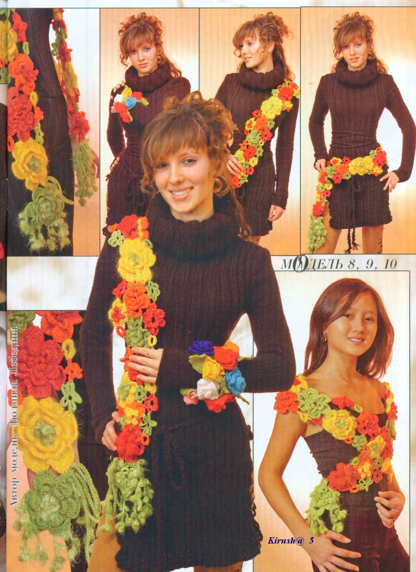 Вязание крючком шарфы цветочные 95
