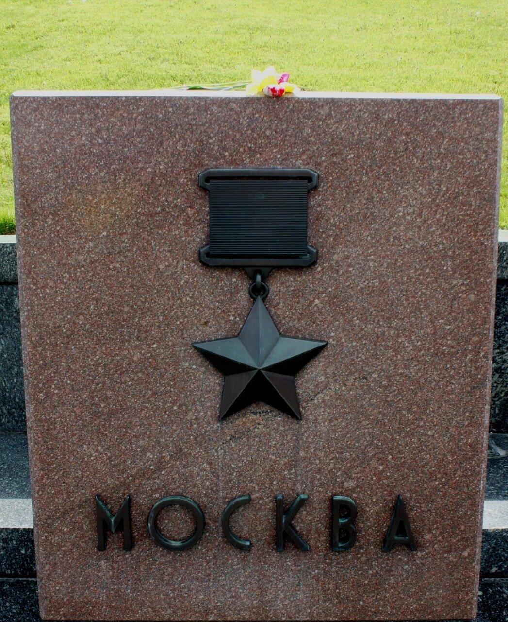Цветы для города-героя Москва