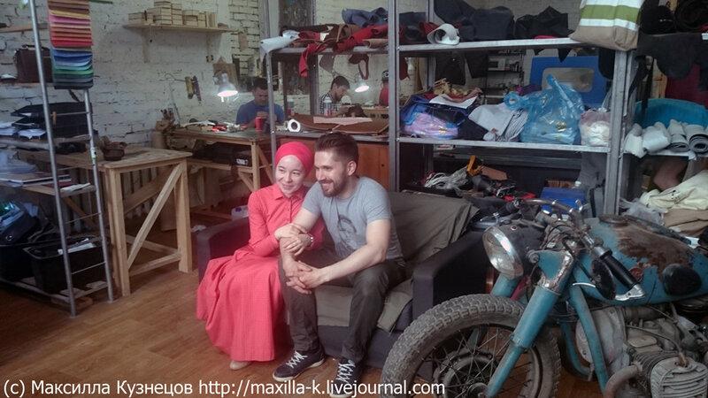 Рустем и Наджия Галимовы
