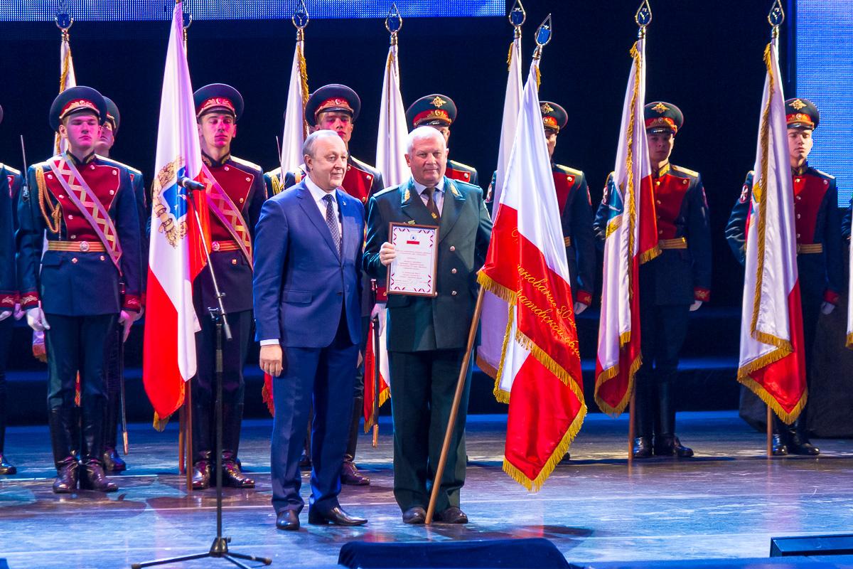 80 лет Саратовской области фото 3