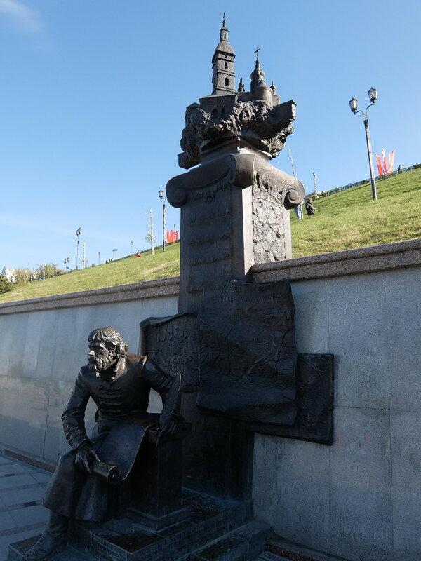 Тюмень - Памятник Ремезову