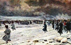 Отступление Великой Армии. Л. КРАТКЕ.jpg
