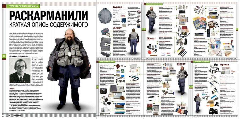 ideya_iks_2009_no0102_yanvarfevral.pdf