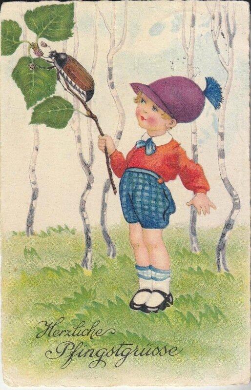 Старая открытка, Открытки