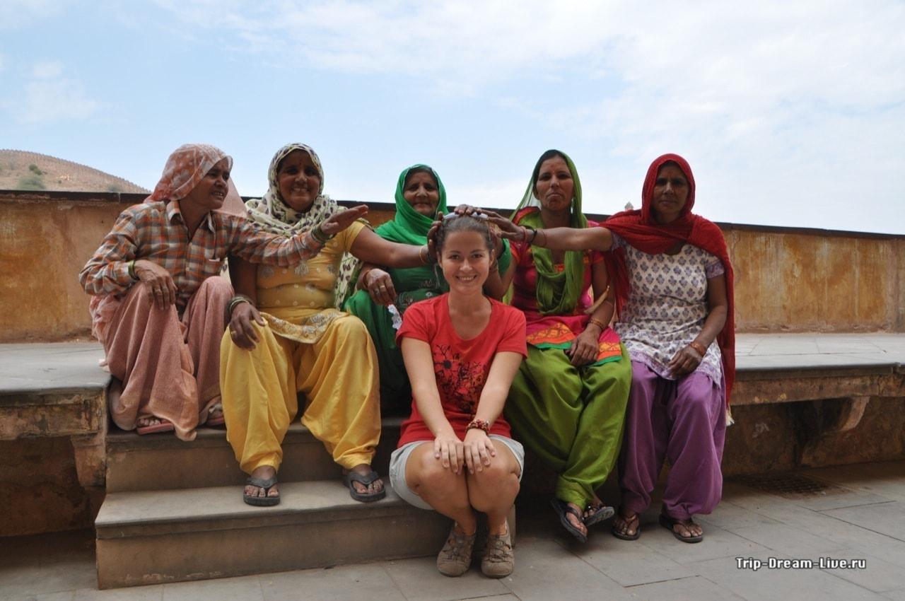 Знакомство с местными жителями Индии
