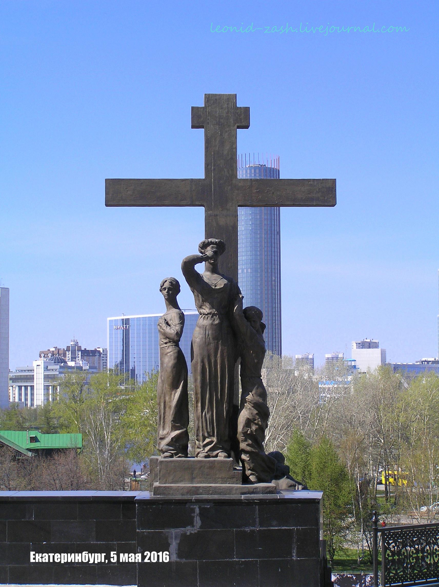 Екатеринбург 06.JPG