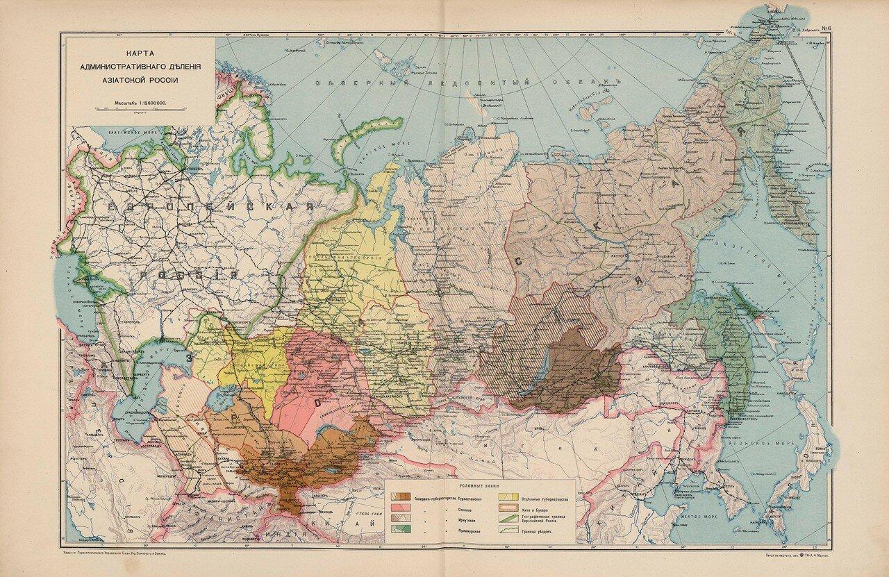 08. Карта Административного деления Азиатской России