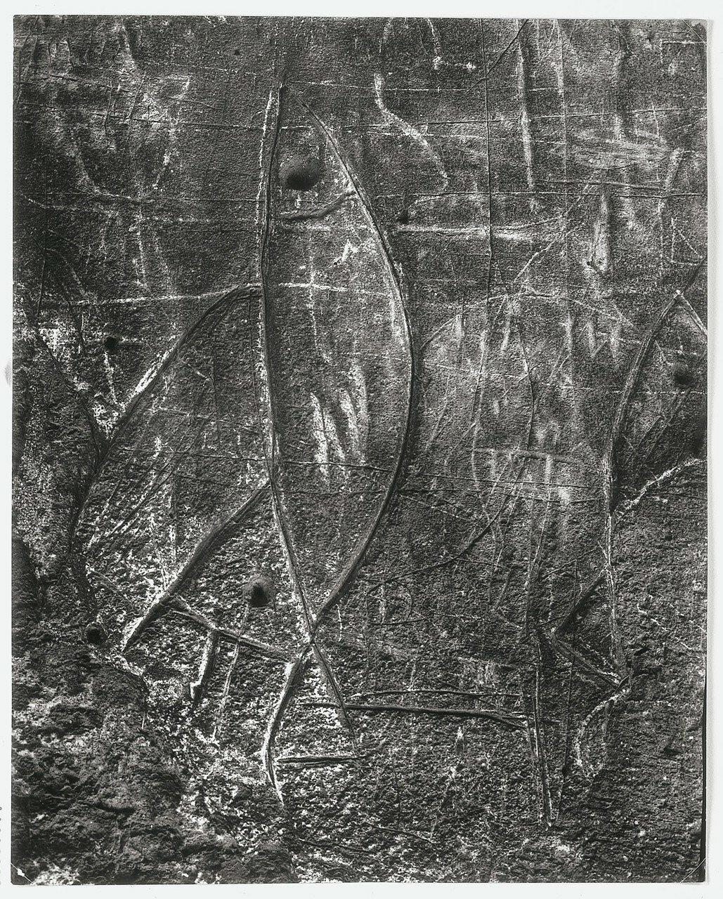 1932. Граффити. Серия V «Животные»