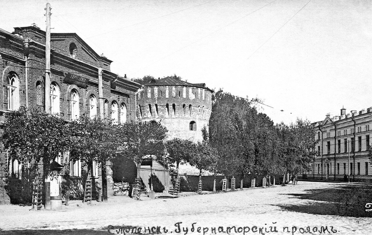 Губернаторский пролом. 1905