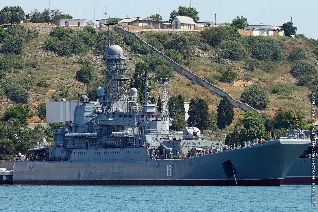 Большой десантный корабль Азов