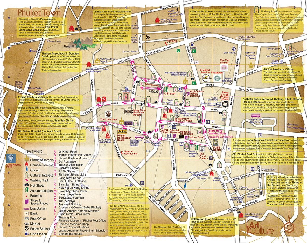 Карта Пхукета скачать.