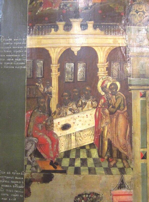Благословение трёх иереев. Фрагмент иконы.