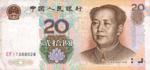 Money Clipart #3 (64).png