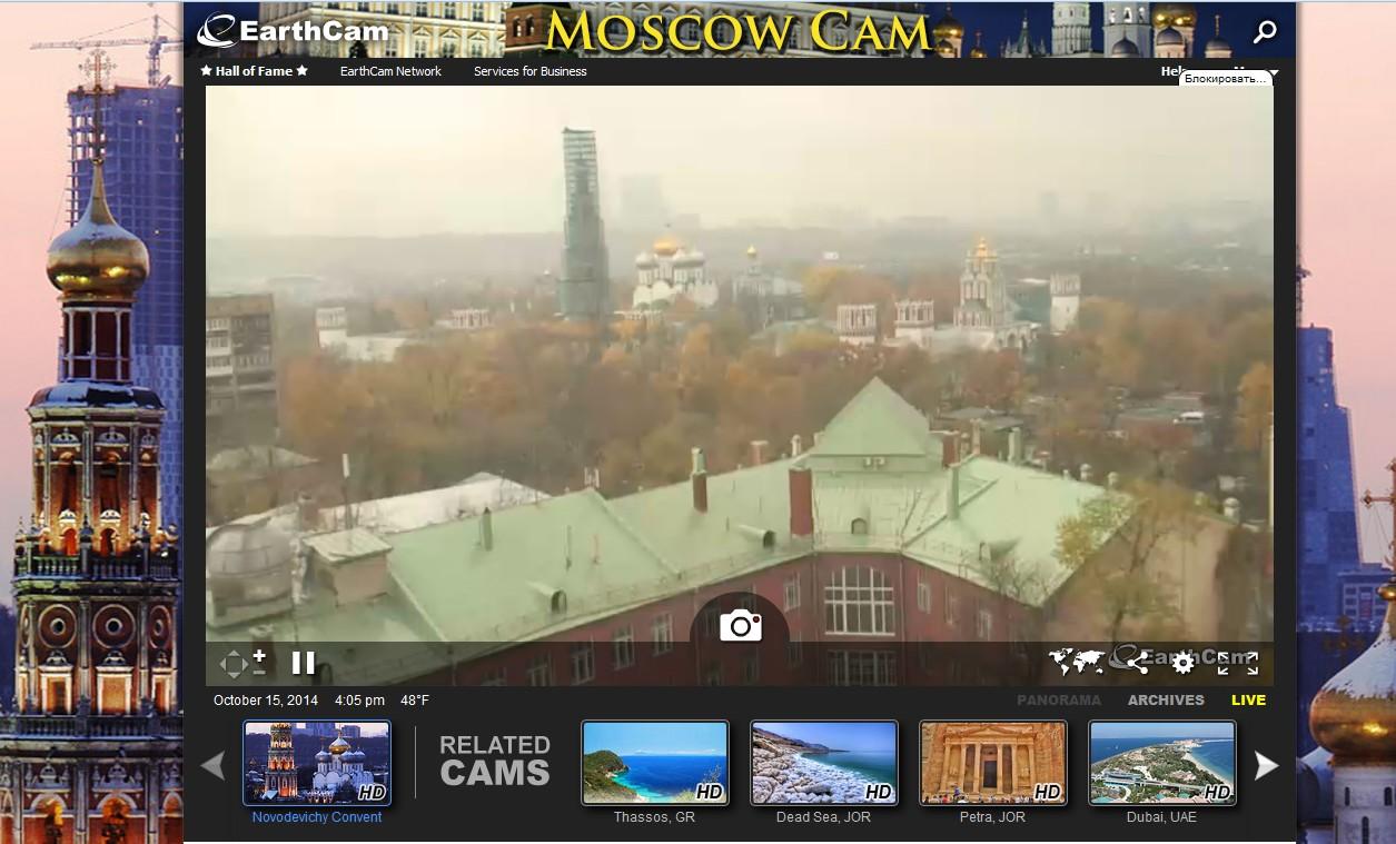 онлайн камеры москвы в реальном времени смотреть