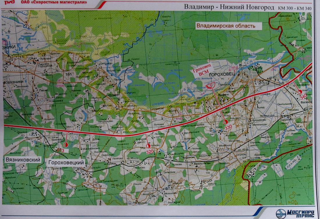 Скоростная железная дорога москва казань схема 175