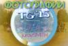 TG'15 (с) Юрец;)