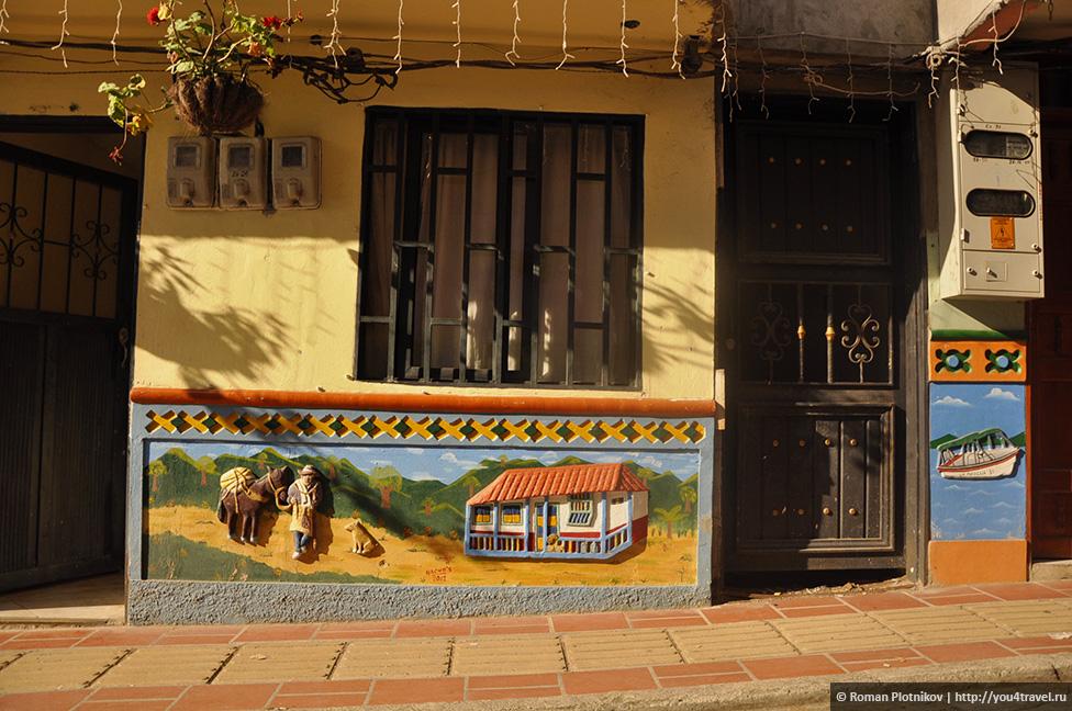 0 151ec5 a565af83 orig День 178 180. Окрестности Медельина: город Гуатапе и достопримечательность Пеньон де Гуатапе