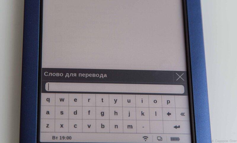 Покет640-12.jpg