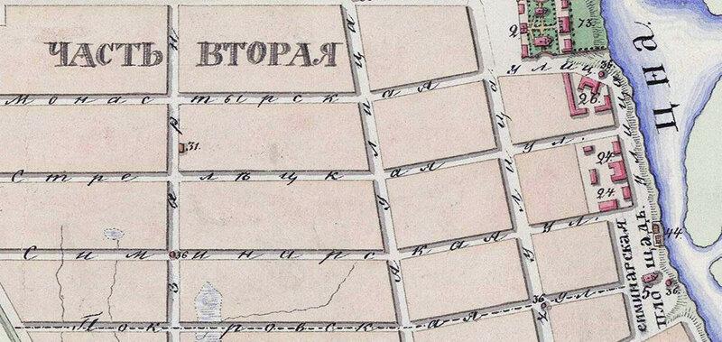 План 1832 г. Фрагмент