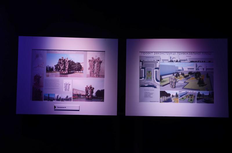 концепция реконструкции площади петровского Днепропетровск