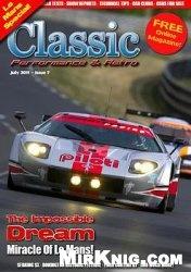 Журнал Classic Perfomance & Retro 2011/07