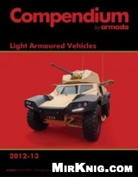 Книга Compendium by Armada: Light Armoured Vehicles