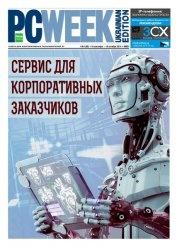 Журнал PC Week №4 2014 Украина