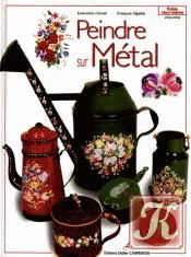 Книга Peindre sur métal