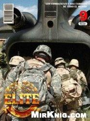 Книга Cuerpos de Elite Contra Todo Riesgo 9
