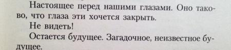 Книга Михаил Булгаков. Грядущие перспективы