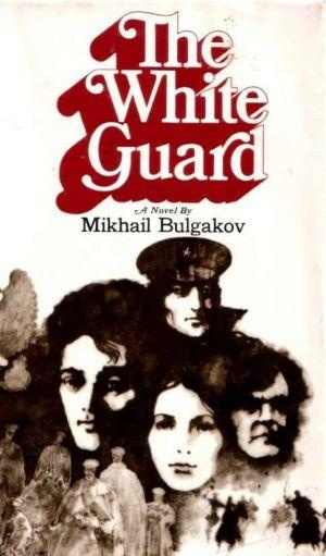 Книга The White Guard