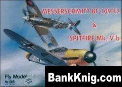 Журнал Fly Model №85 - Messerschmitt Bf.109 F2 & Spitfire Mk. Vb