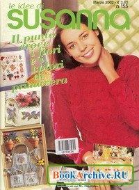 Журнал Le idee di Susanna №155 2002.