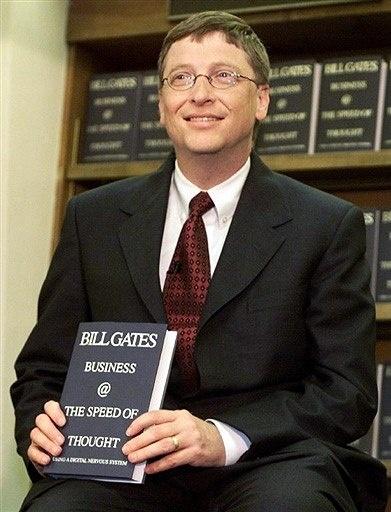 Книга Билл Гейтс Бизнес со скоростью мысли